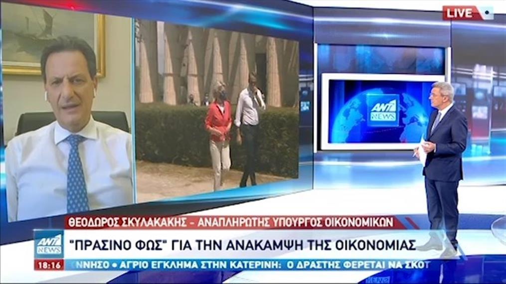 Ο Θεόδωρος Σκυλακάκης στον ΑΝΤ1 για την ανάκαμψη της οικονομίας
