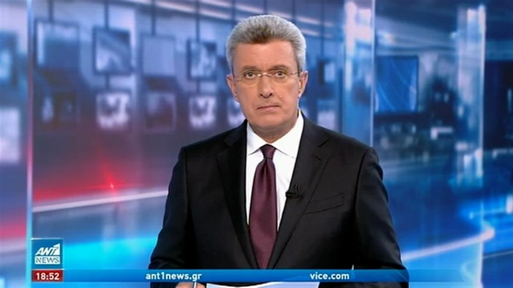 ANT1 NEWS 29-09-2020 ΣΤΙΣ 18:50