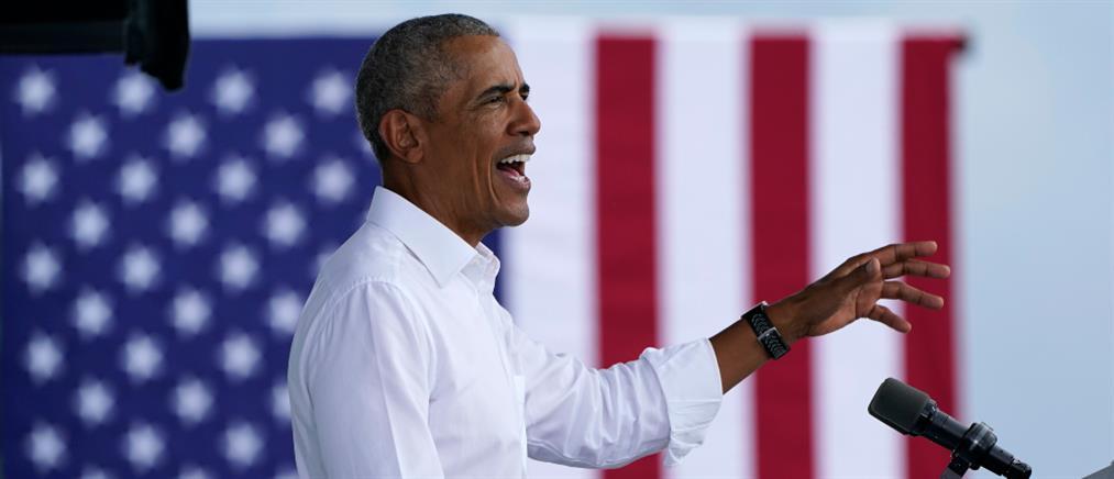 Μπαράκ Ομπάμα: η νέα playlist του πρώην Προέδρου των ΗΠΑ