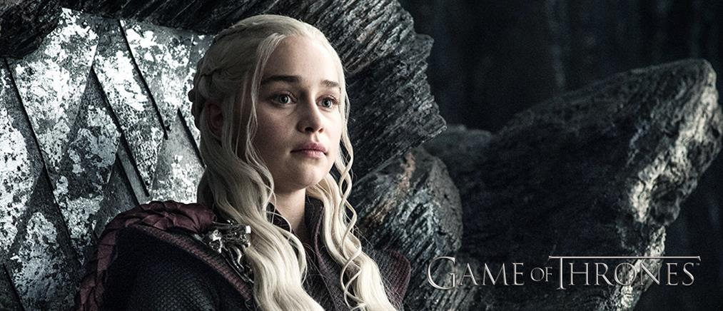 """Game of Thrones"": Χάκερ ζητούν λύτρα από την HBO"