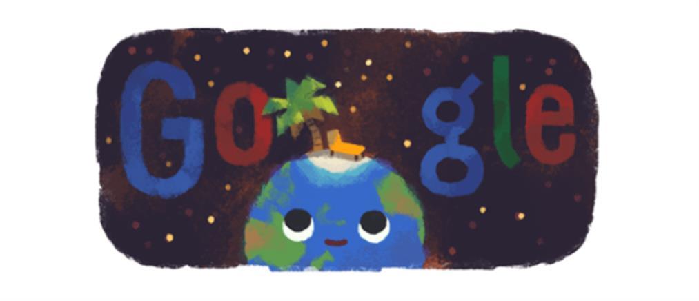 Αφιερωμένο στο θερινό ηλιοστάσιο το doodle της Google