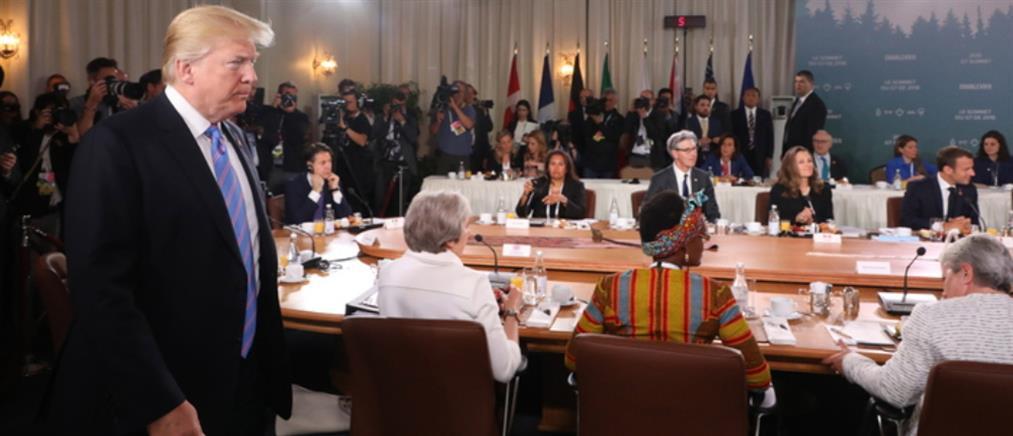 Σε… φιάσκο κατέληξε η σύνοδος κορυφής της G7
