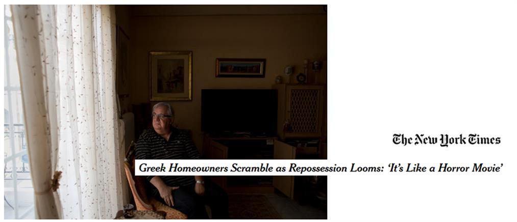 NYT: Σαν ταινία τρόμου οι πλειστηριασμοί στην Ελλάδα