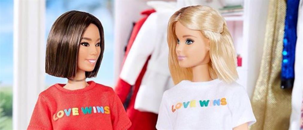 H Barbie στηρίζει την ΛΟΑΤ κοινότητα