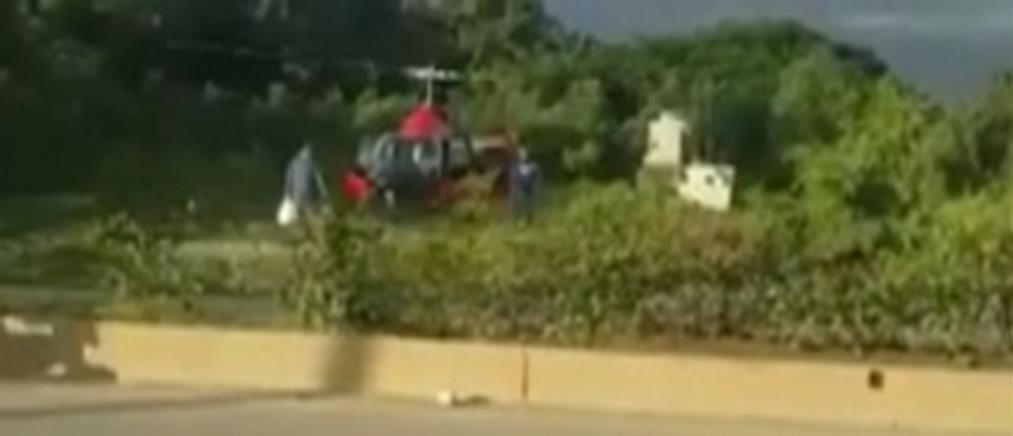 Πήγε για ψητό γουρουνόπουλο με ελικόπτερο! (βίντεο)