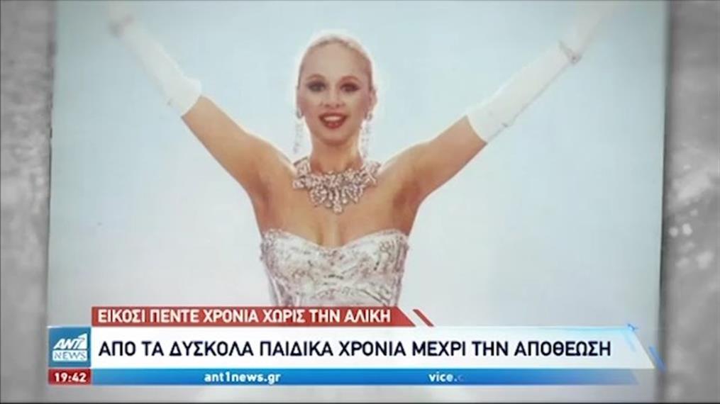 """Αλίκη Βουγιουκλάκη: 25 χρόνια χωρίς την """"εθνική σταρ"""""""