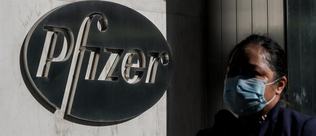 Κορονοϊός - Εμβόλιο Pfizer: αίτηση στον FDA για έγκριση τρίτης δόσης
