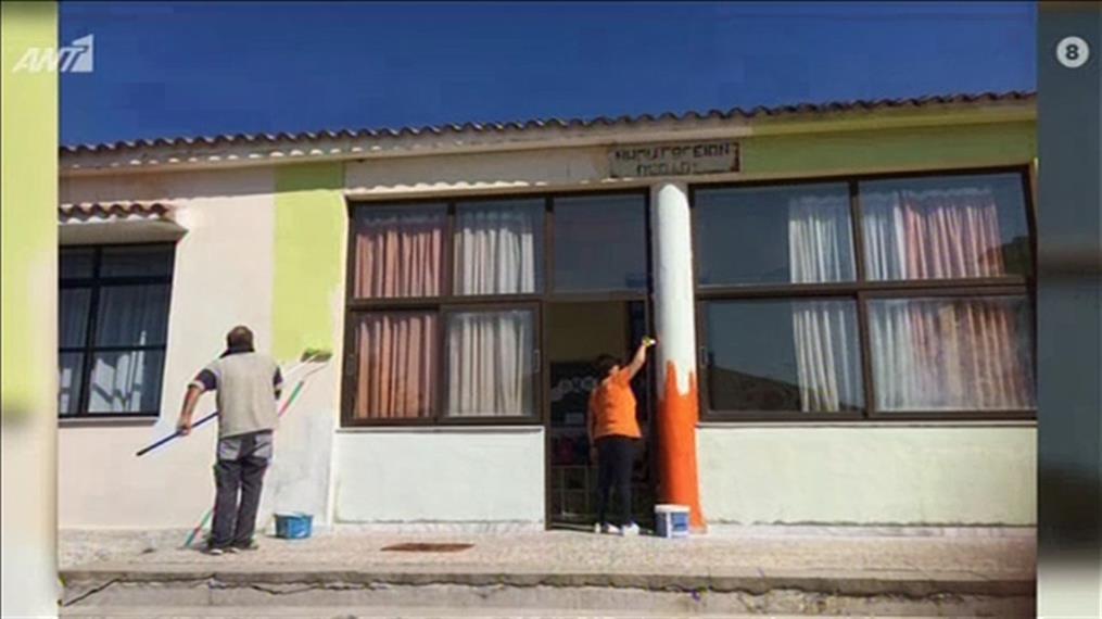Η δασκάλα που μεταμόρφωσε το νηπιαγωγείο Πέπλου