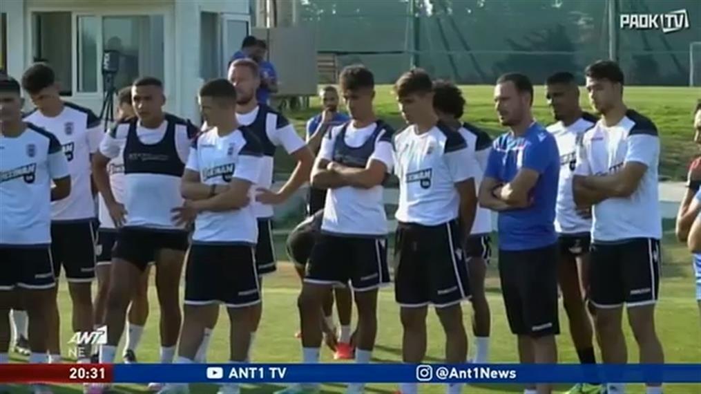 Απόλλων και Ξάνθη θα δώσουν μπαράζ για μια θέση στη Super League