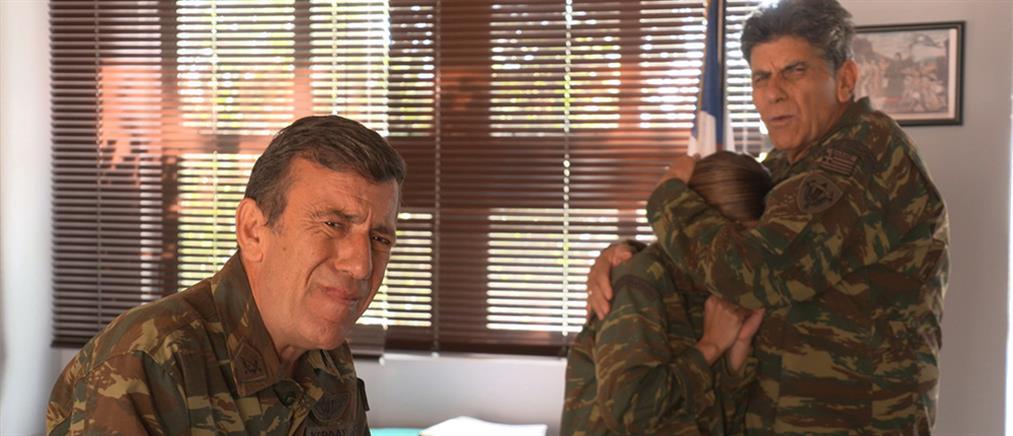 """""""Παρουσιάστε!"""": Το στρατοπεδοδικείο και μια απρόσμενη επίσκεψη (εικόνες)"""