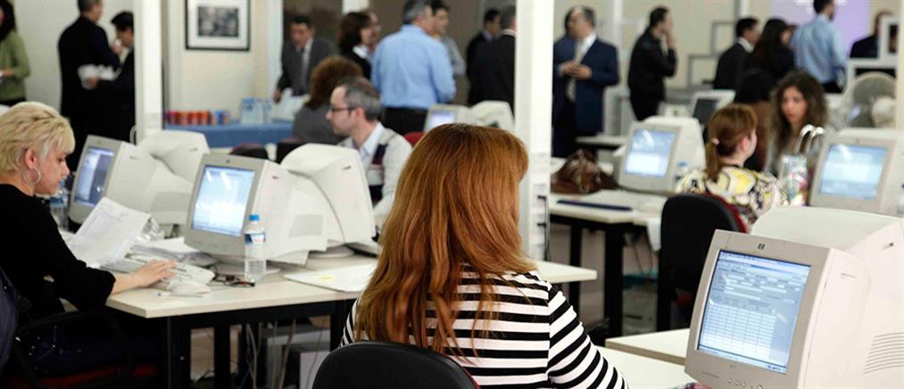 Εργάνη: περισσότερες οι απολύσεις το Νοέμβριο