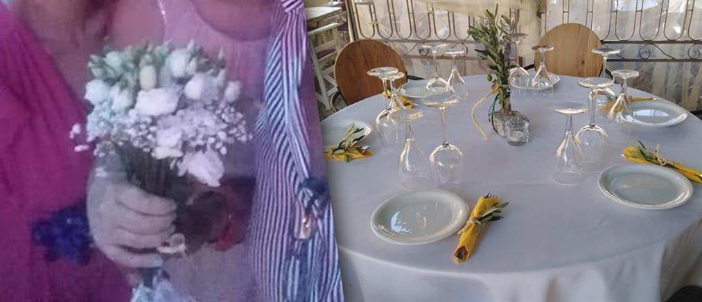 """""""Πέτα τη φριτέζα"""": Παντρεύτηκε """"κρυφά"""" πρωταγωνίστρια της σειράς (εικόνες)"""