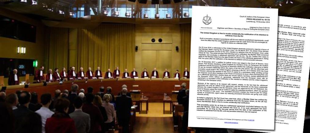 Ευρωπαϊκό Δικαστήριο: η Βρετανία μπορεί να ακυρώσει το Brexit