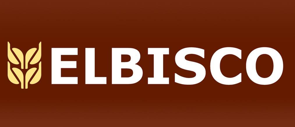 Μεγάλη επένδυση από την ELBISCO με στόχο την ευρωπαϊκή αγορά
