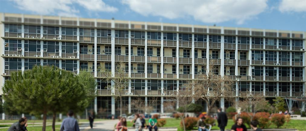 Φοιτήτρια κατήγγειλε επίθεση από τοξικομανή στο ΑΠΘ