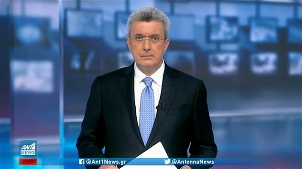 ANT1 NEWS 04-12-2020 ΣΤΙΣ 18:50
