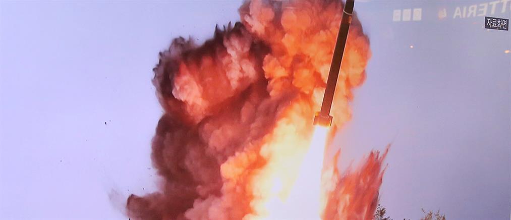 H Bόρεια Koρέα εκτόξευσε βαλλιστικό πύραυλο από υποβρύχιο
