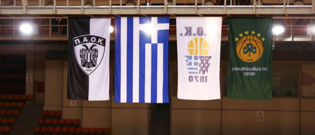 Κύπελλο Ελλάδας: Ώρα... τελικού για ΠΑΟΚ και Παναθηναϊκό