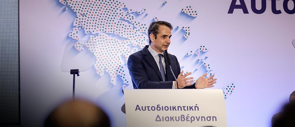 Μητσοτάκης: η απλή αναλογική θα οδηγήσει σε ακυβερνησία