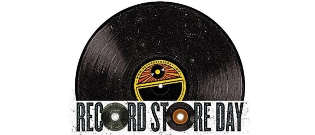 Record Store Day: Εντυπωσιακές πρώτες κυκλοφορίες και επανεκδόσεις
