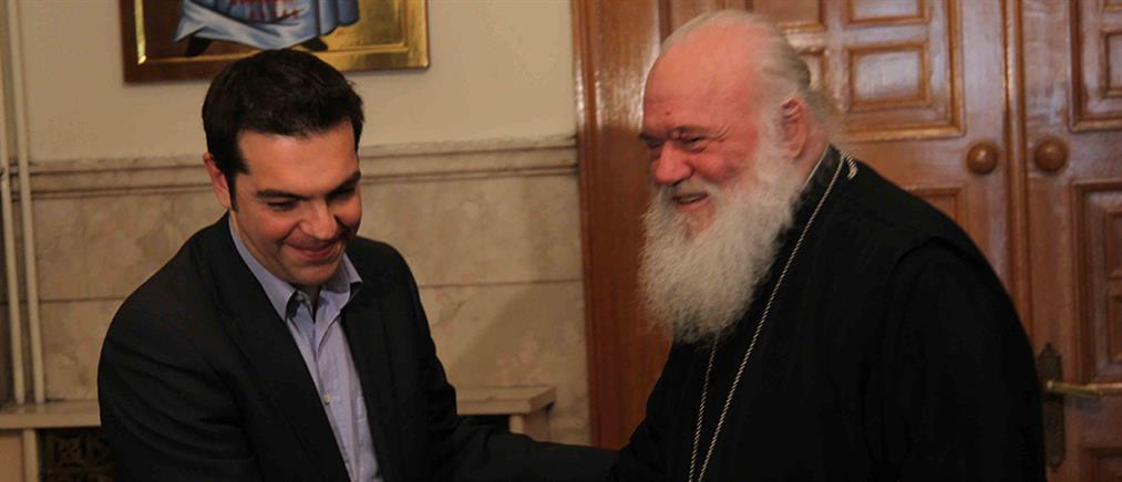 Τσίπρας προς Ιερώνυμο: Η Εκκλησία ανταποκρίνεται στα αιτήματα της κοινωνίας
