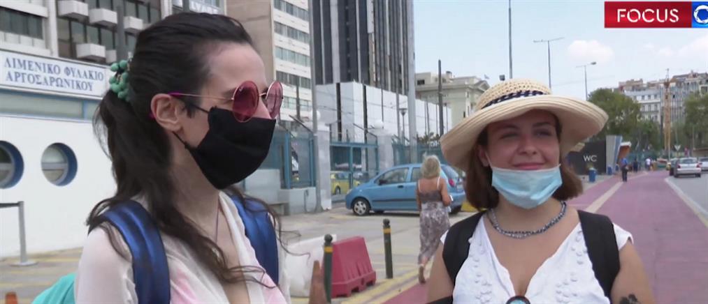 Κορονοϊός: η διασπορά του αλλάζει τα σχέδια των νέων για διακοπές (βίντεο)