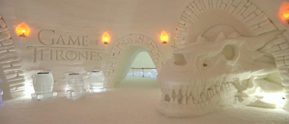 """Ξενοδοχείο από πάγο αφιερωμένο στο """"Game of Thrones"""" (βίντεο)"""