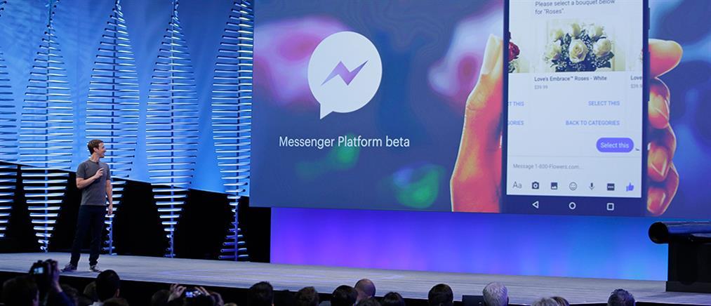 """""""Τα chatbots είναι οι εφαρμογές του μέλλοντος"""""""