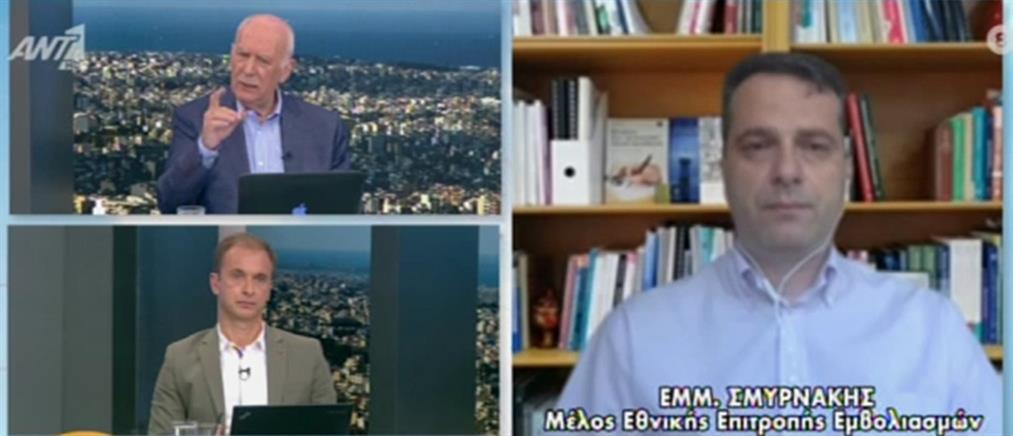 Σμυρνάκης στον ΑΝΤ1: πρέπει ο καθένας να μπορεί να κάνει το εμβόλιό του άμεσα