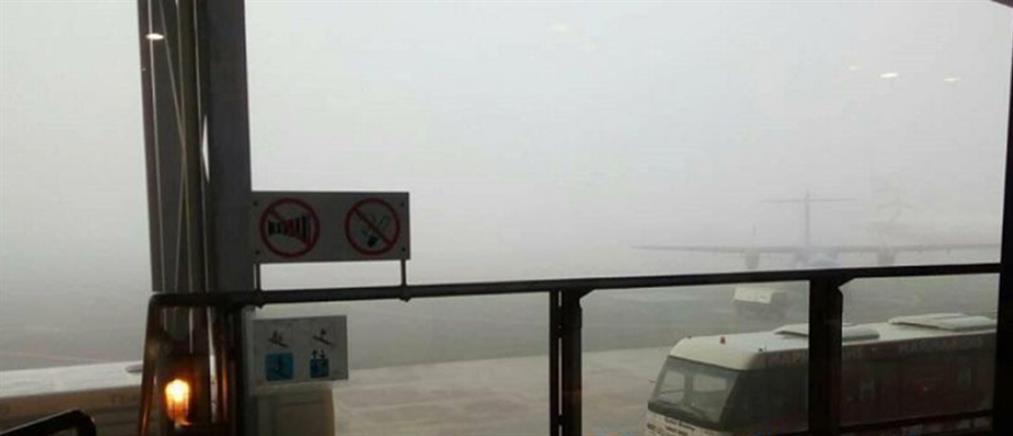 """Προβλήματα στο αεροδρόμιο """"Μακεδονία"""" λόγω ομίχλης (βίντεο)"""