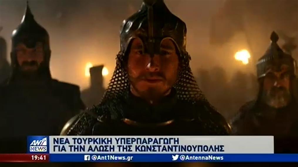 «Οθωμανική» υπερπαραγωγή στο Netflix