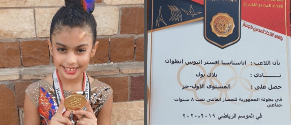 """""""Χρυσή"""" 7χρονη Ελληνίδα στους Παναιγυπτιακούς Ρυθμικής"""