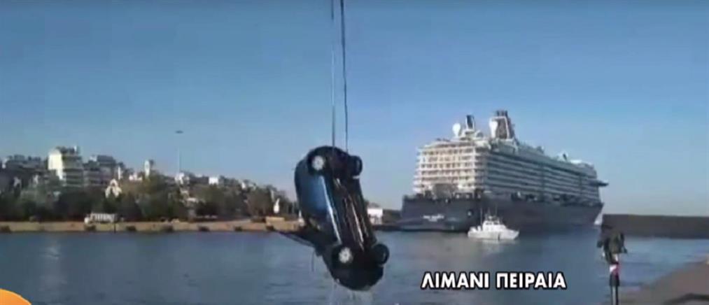 Πειραιάς: Αυτοκίνητο έπεσε στο λιμάνι – Νεκρός ο οδηγός