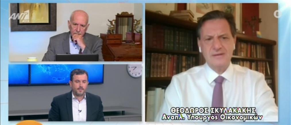 Ο Θεόδωρος Σκυλακάκης στον ΑΝΤ1 για τα μέτρα στήριξης (βίντεο)