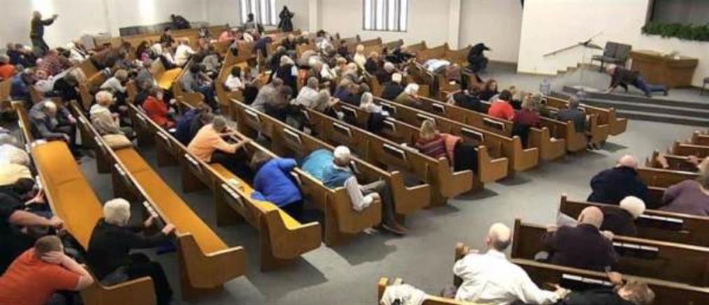Βίντεο-ντοκουμέντο από την φονική επίθεση σε εκκλησία