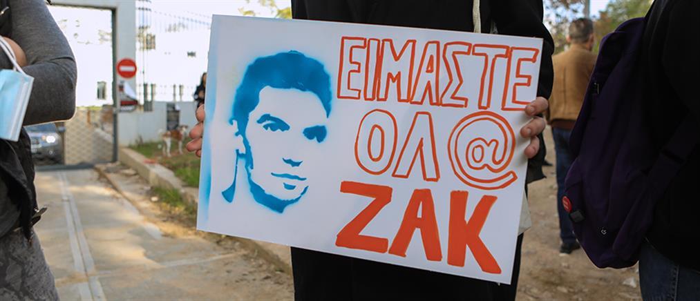 Ζακ Κωστόπουλος: Ξεκίνησε η δίκη - Απών ένας από τους κατηγορούμενους