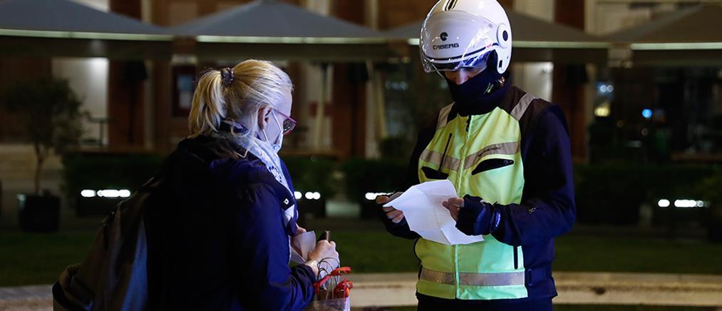 Κορονοϊός: Περιορισμός της κυκλοφορίας από τις 9 το βράδυ