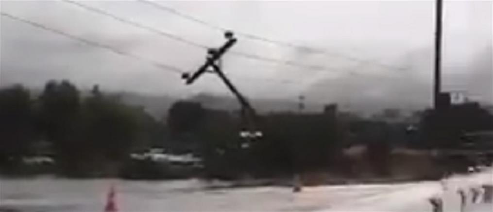 Βίντεο σοκ: υποχώρησε γέφυρα από την κακοκαιρία στην Εύβοια