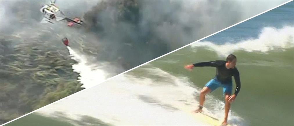Στις φλόγες η Καλιφόρνια, στα κύματα οι σέρφερ της