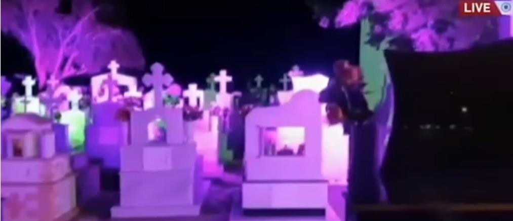 """Κάρπαθος: """"πάρτι"""" στο νεκροταφείο για τον Άγιο Νικόλαο (βίντεο)"""