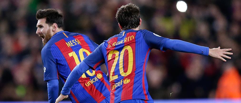 """Copa del Rey: Ο Μέσι """"σφράγισε"""" την πρόκριση της Μπαρτσελόνα"""