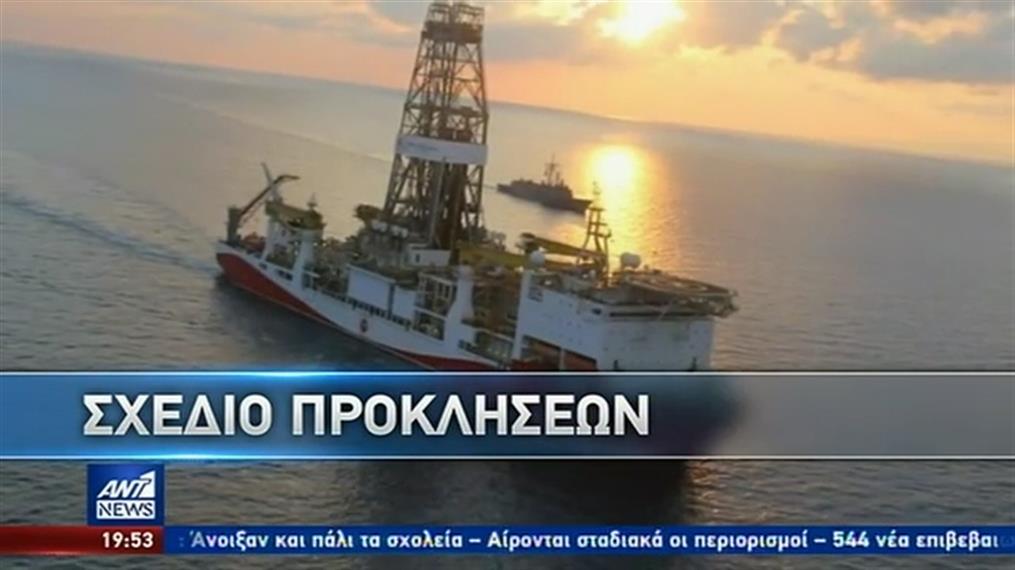 Αμετακίνητη η Τουρκία για τις γεωτρήσεις εντός της ελληνικής υφαλοκρηπίδας