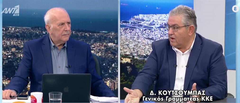"""Κουτσούμπας στον ΑΝΤ1: πιθανή κάθε στιγμή μια """"εμπλοκή"""" με την Τουρκία (βίντεο)"""