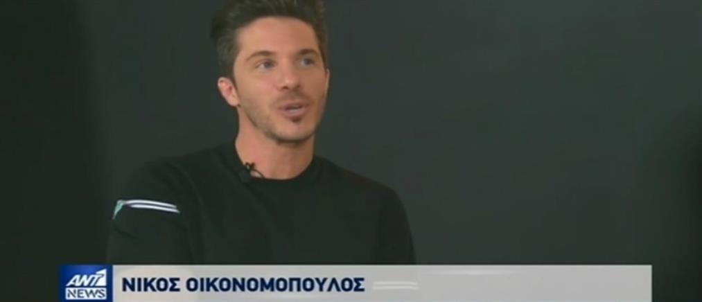 Ο Νίκος Οικονομόπουλος στον ΑΝΤ1 για τη συνεργασία με την Heaven Music (βίντεο)