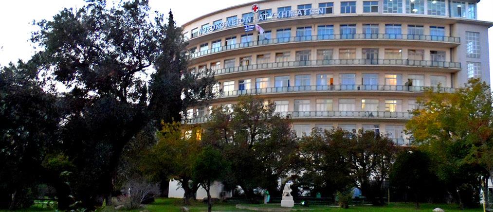 Νέοι διοικητές σε νοσοκομεία σε όλη την Ελλάδα
