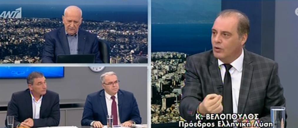 Βελόπουλος στον ΑΝΤ1: αντί για τα κλειστά κέντρα, να γεμίσουμε ακατοίκητα νησιά ή παροπλισμένα πλοία (βίντεο)