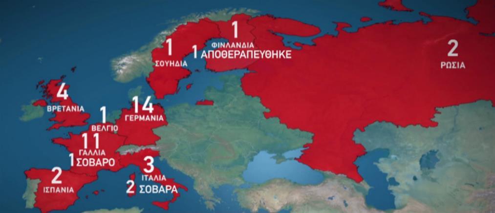 Κορονοϊός: Ο χάρτης με τα κρούσματα στην Ευρώπη (βίντεο)
