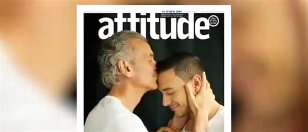 Ο Στέφανος Δημουλάς στον ΑΝΤ1 για το εξώφυλλο με τον πατέρα του (βίντεο)