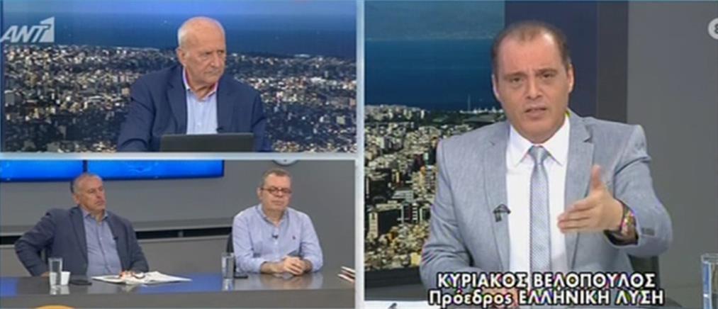Βελόπουλος στον ΑΝΤ1: σύγκληση συμβουλίου πολιτικών αρχηγών άμεσα! (βίντεο)