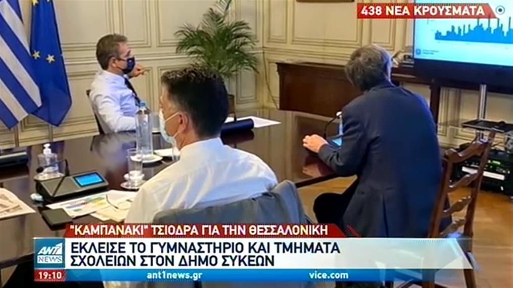 """Κορονοϊός: """"Καμπανάκι"""" Τσιόδρα για τη Θεσσαλονίκη"""